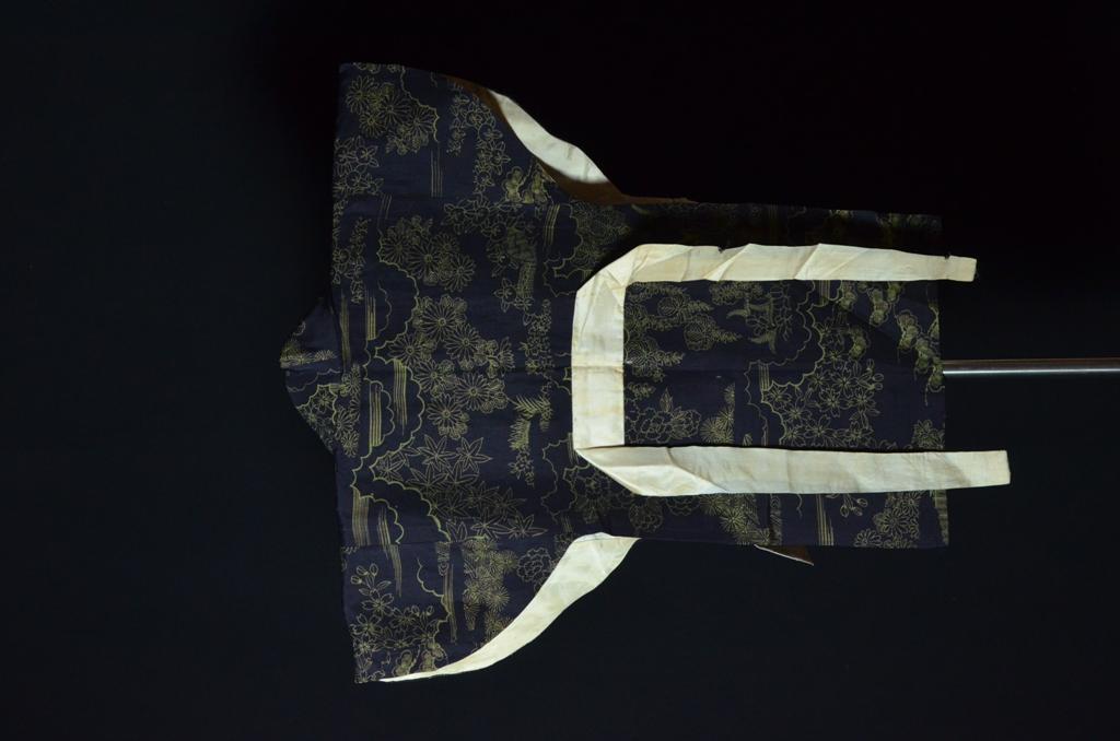 <em>Katagami e Katazome. Simbologia e decorazione dei tessuti in Giappone</em>Katagami e Katazome. Simbologia e decorazione dei tessuti in Giappone