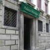 Ingresso Palazzo Mocenigo